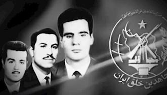 بنیانگذاران سازمان مجاهدین خلق ایران
