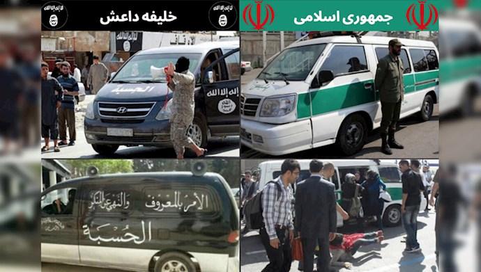 سرکوب زنان توسط رژیم - سرکوب زنان و جوانان توسط داعش