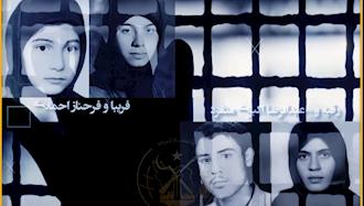 ماجرای قتلعام زندانیان سیاسی ـ اعدامهای خانوادگی