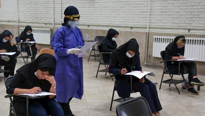 کنکور سراسری و آلوده شدن دانشجویان به کرونا