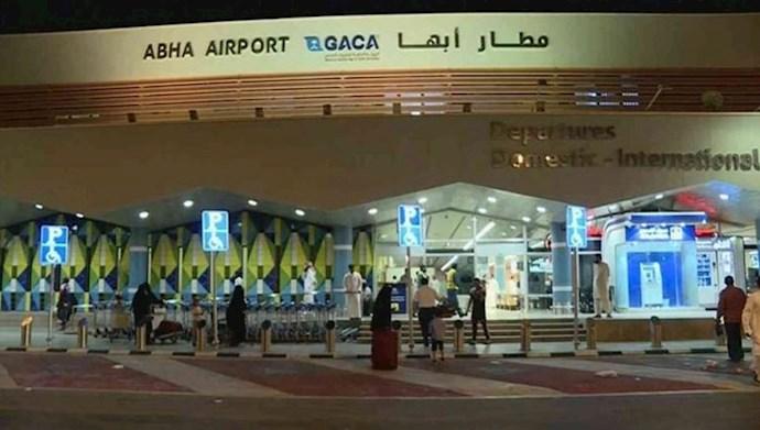 فرودگاه ابها در عربستان