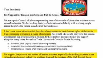 بیانیه اتحادیه کارگری استرالیا