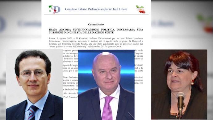 کمیته ایتالیایی پارلمانترها برای ایران آزاد، محکومیت اعدام شهید قیام مصطفی صالحی
