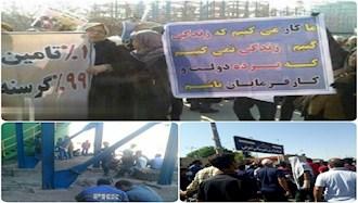تجمع اعتراضی کارگران هفتٔتپه برای چهل و چهارمین روز