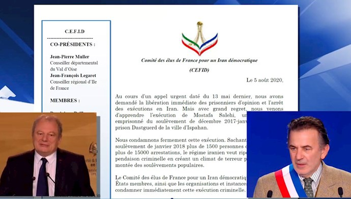 کمیته منتخبان فرانسه برای ایران دموکراتیک