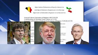 همبستگی کمیته بلژیکی پارلمانترها و شهرداران برای ایران دموکراتیک با کارگران اعتصابی