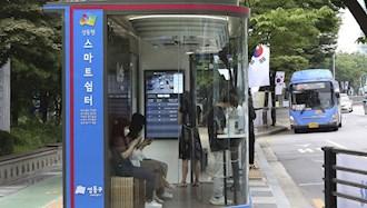 ابتکار جدید کره جنوبی برای مقابله با کرونا در ایستگاههای اتوبوس