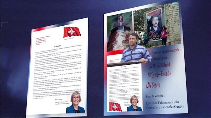 بیانیه کمیته سوئیسی برای دموکراسی و جدایی دین از دولت در ایران
