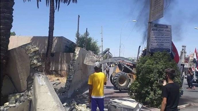 تخریب مقر احزاب و شبهنظامیان وابسته به رژیم در ناصریه