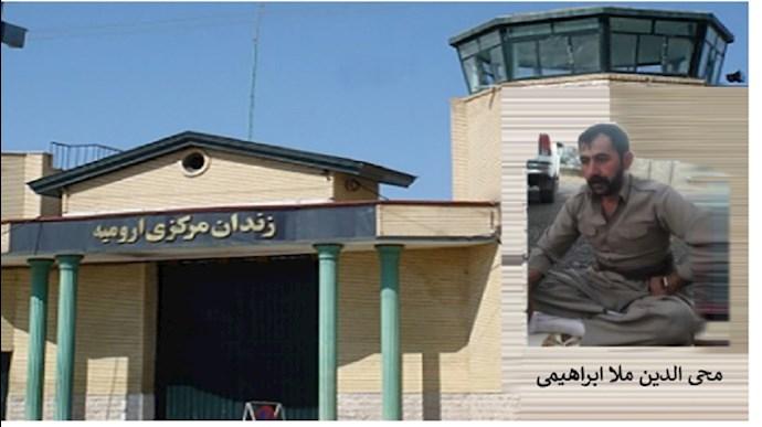 محیالدین ابراهیمی زندانی سیاسی