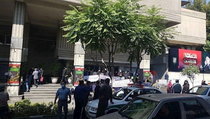 تجمع اعتراضی بازنشستگان وزارت نفت