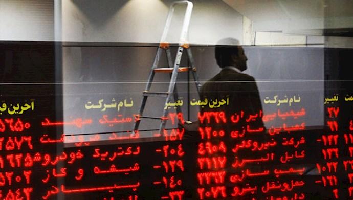 اعتراف کیهان خامنهای به افت ۴۰۰هزار واحدی شاخص بورس
