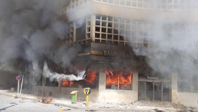 قیام  آبان ۹۸- به  آتش کشیدن بانک  ملی بهبهان