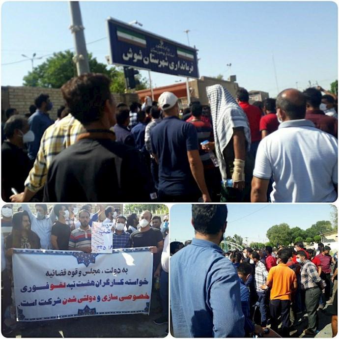 -پنجاه و سومین روز اعتصاب هفتتپه