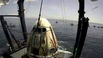 بازگشت فضانوردان ناسا با کپسول اسپیساکس به زمین