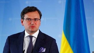 دمیترو کولبا وزیر خارجهٔ اوکراین