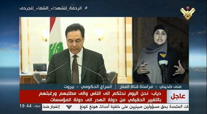 - استعفای نخستوزیر لبنان