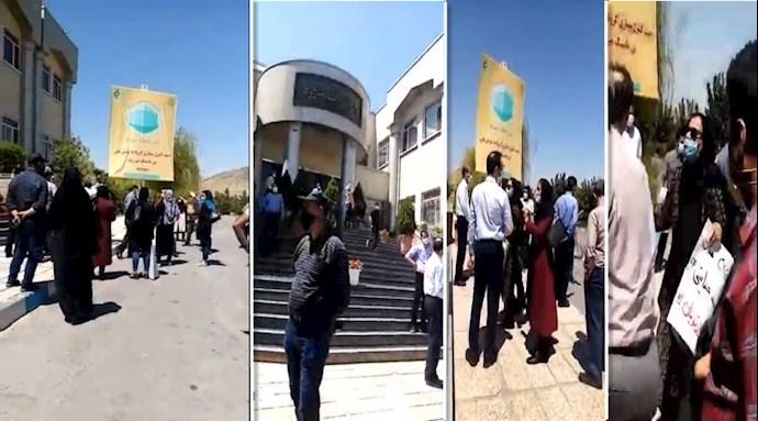 تجمع خانواده مبتلایان بیماری سی اف مقابل دانشگاه علوم پزشکی مشهد