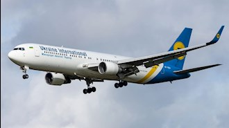 ساقط کردن هواپیمای اوکرانی توسط سپاه پاسداران