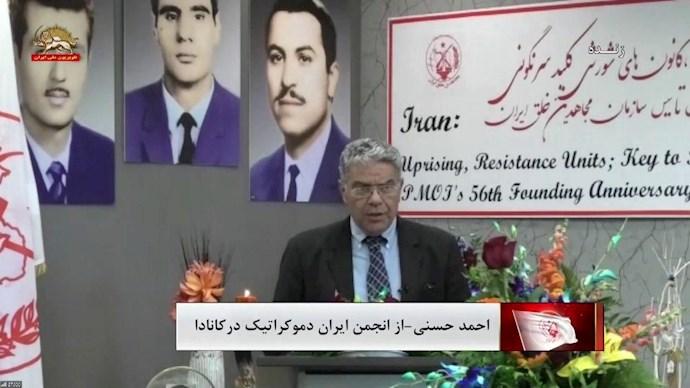 احمد حسنی