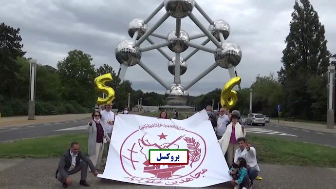 گرامیداشت پنجاه و ششمین سالگرد تأسیس سازمان مجاهدین خلق ایران در بروکسل