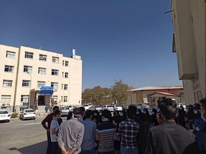 تجمع دانشجویان شهر کرد