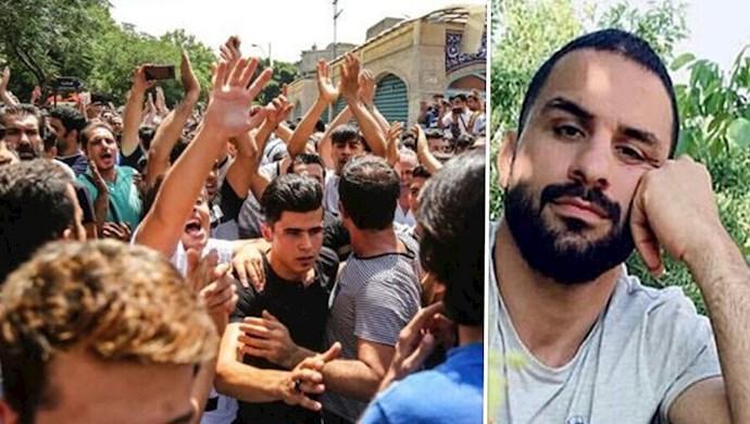 نوید افکاری - قیام مردم ایران
