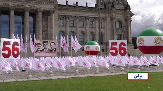 برلین - پنجاه و ششمین سالگرد تاسیس سازمان مجاهدین خلق ایران