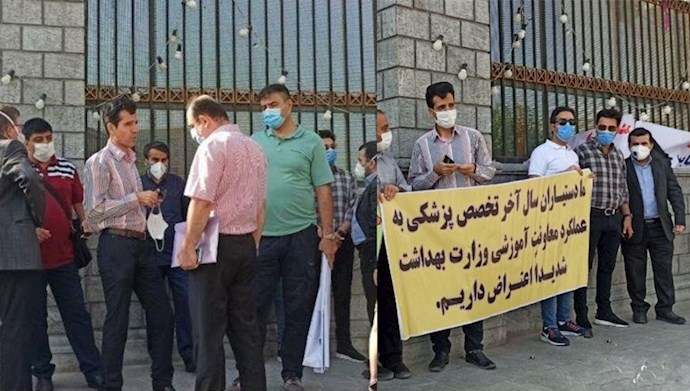 تجمع اعتراضی نمایندگان دانشجویان گروههای تخصصی پزشکی مقابل مجلس ارتجاع