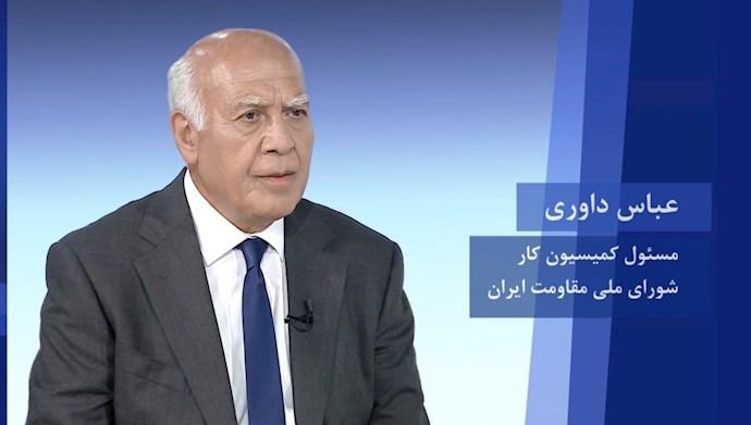عباس داوری۱