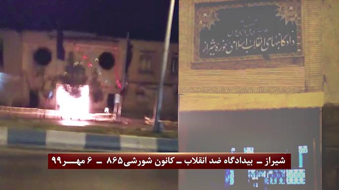 بازتاب تهاجم به قضاییه جلادان در شیراز و انفجار در بیدادگاه صادرکننده حکم اعدام نوید افکاری - 5