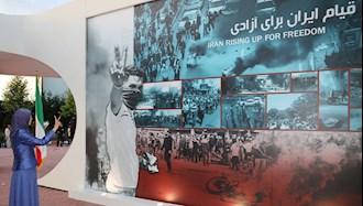 مریم رجوی - گردهمایی ایران آزاد