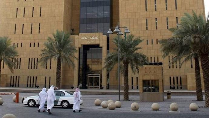 دادگاه در عربستان - عکس از آرشیو