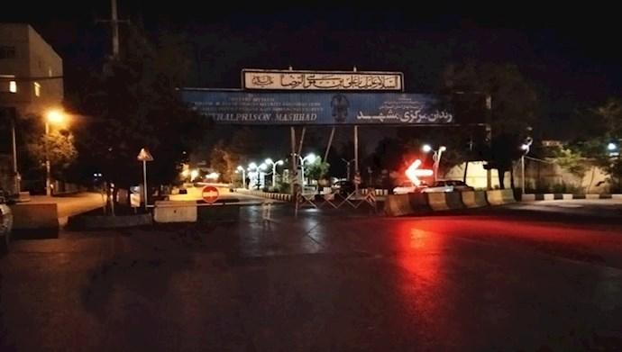 زندان وکیل آباد مشهد
