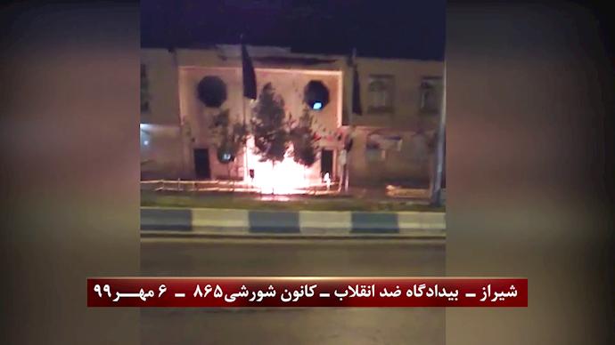بازتاب تهاجم به قضاییه جلادان در شیراز و انفجار در بیدادگاه صادرکننده حکم اعدام نوید افکاری - 4