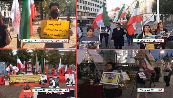 اشرفنشانها و یاران شورشگر در هلند، فرانسه، کانادا و سوئد با تظاهرات خود یاد نوید شورشگر را گرامی داشتند