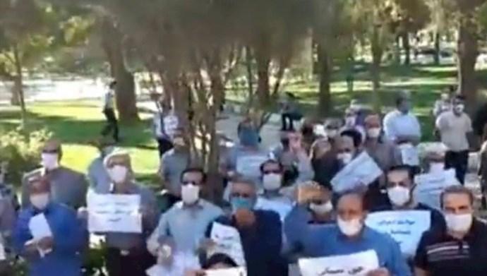 تجمع اعتراضی بازنشستگان کرمانشاه