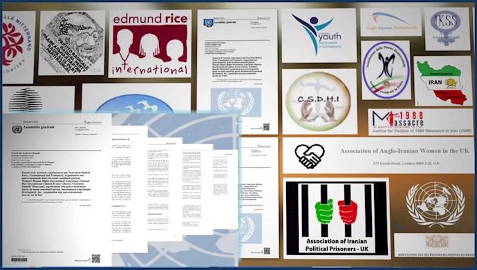 سند رسمی ثبت شده در شورای حقوق بشر توسط ۲۱سازمان غير دولتی