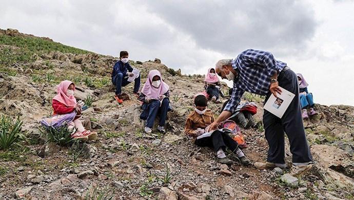 وضعیت تحصیل مناطق دور افتاده در ایران