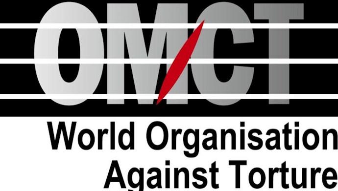 سازمان جهانی علیه شکنجه