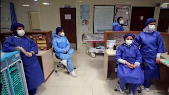 پرستاران در ایران