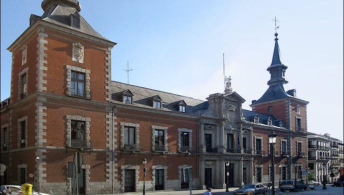 وزارت امور خارجه  اسپانیا