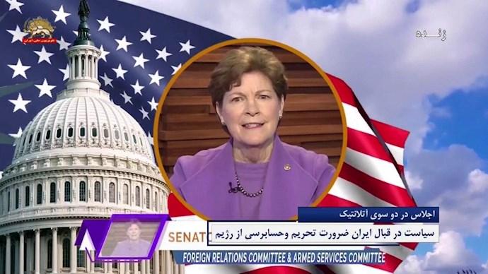 سناتور جین شهین عضو کمیتههای خارجی و قوای مسلح سنای آمریکا - 0