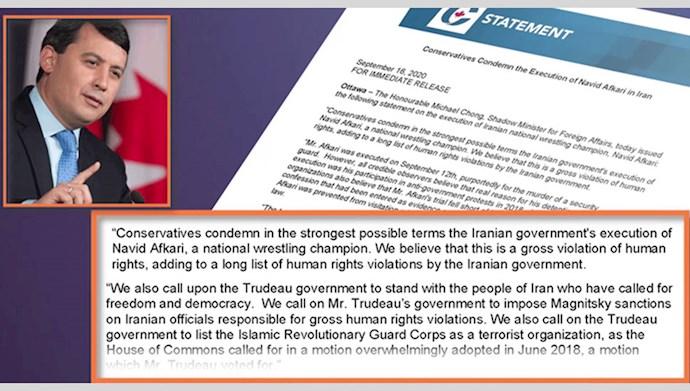 مایکل چانگ نمایندهٔ پارلمان کانادا