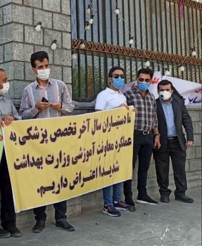 -تهران.تجمع نمایندگان دانشجویان گروههای تخصصی پزشکی