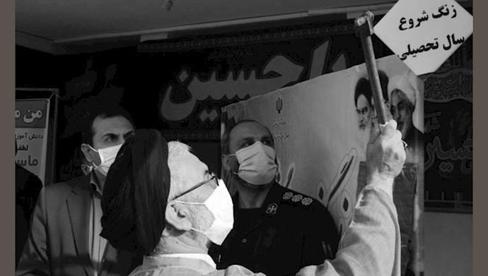 بازگشایی جنایتکارانه مدارس توسط رژیم آخوندی