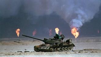 جنگ اول خلیج