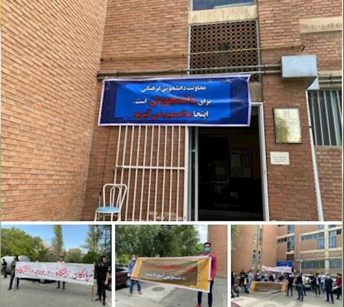 -دانشجویان تبریز