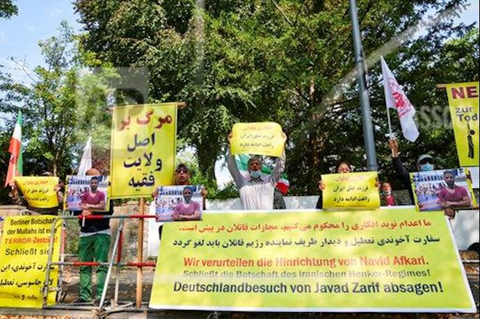 آسوشیتدپرس: تظاهرات در برلین علیه اعدام نوید افکاری - 2