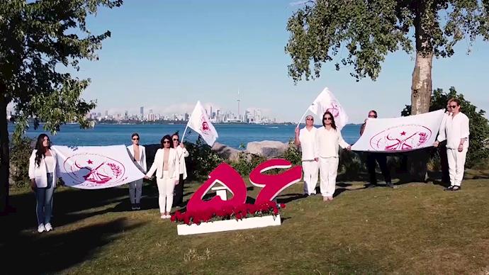 گرامیداشت پنجاه و ششمین سالگرد تأسیس سازمان مجاهدین خلق ایران در تورنتو